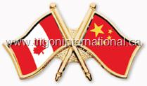 Canada-China Crossed Flag Lapel Pins