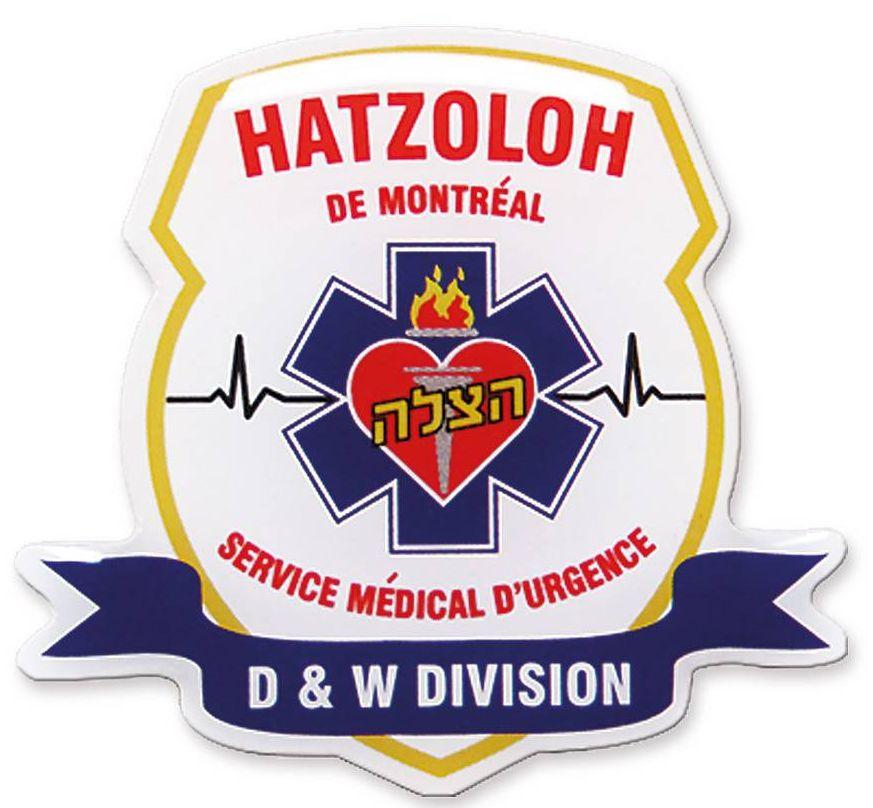 Hatzoloh de Montreal  Printed Lapel Pins - Emergency Medical Services, D&W Division